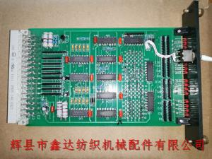 Circuit Board WAL13M For Projectile Loom