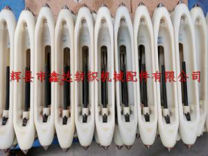 Anti Weft Shrink Nylon Shuttle (Double Eyes)