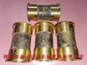Copper Sleeve Bearing Bush Textile Machine