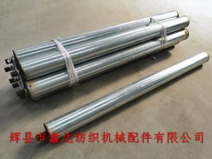 Cloth Roll Shaft For 1511 Power Loom